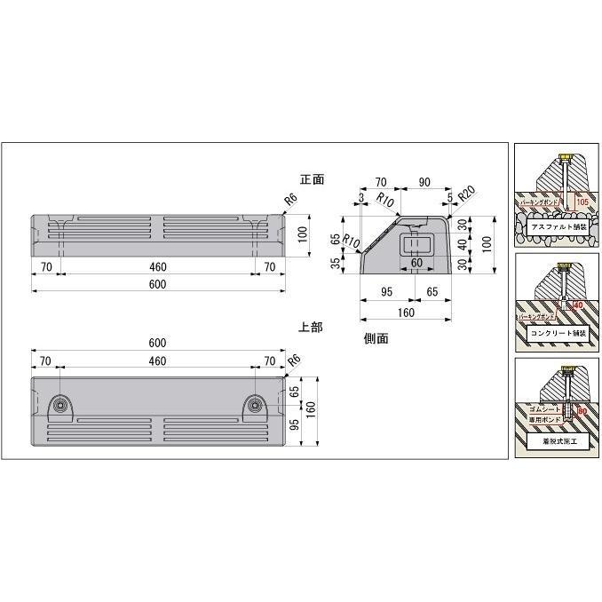 車止めブロック (低車高用)NSP−100B アンカーピン付  hiranoblock-store 04