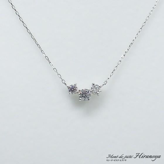 プラチナ ダイヤモンドペンダントネックレス hiranoya78