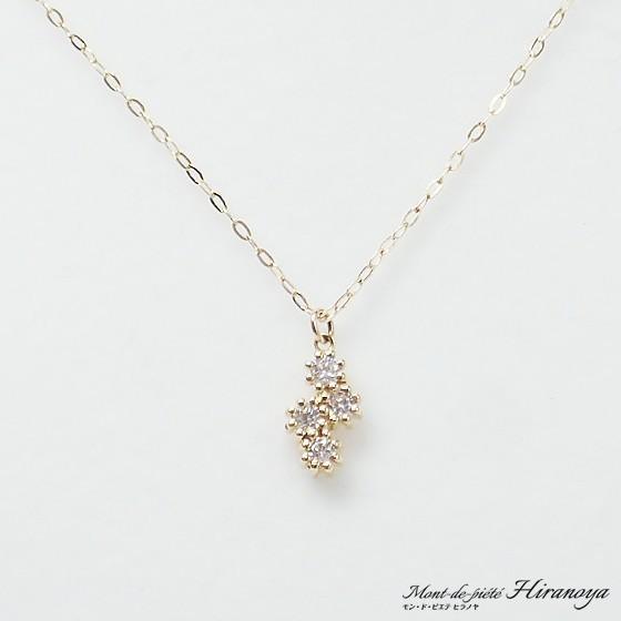 K18 ダイヤモンドペンダントネックレス hiranoya78