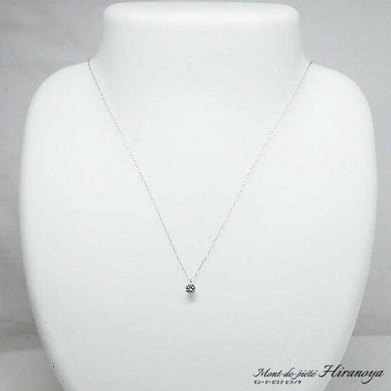 プラチナ ダイヤモンドペンダントネックレス|hiranoya78|02