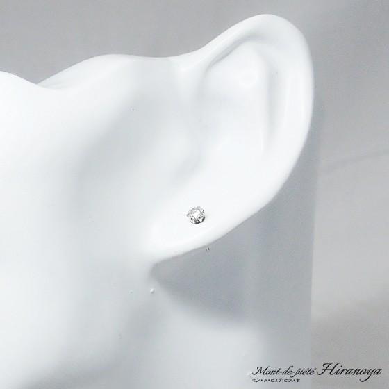 プラチナ ダイヤモンドピアス|hiranoya78|02