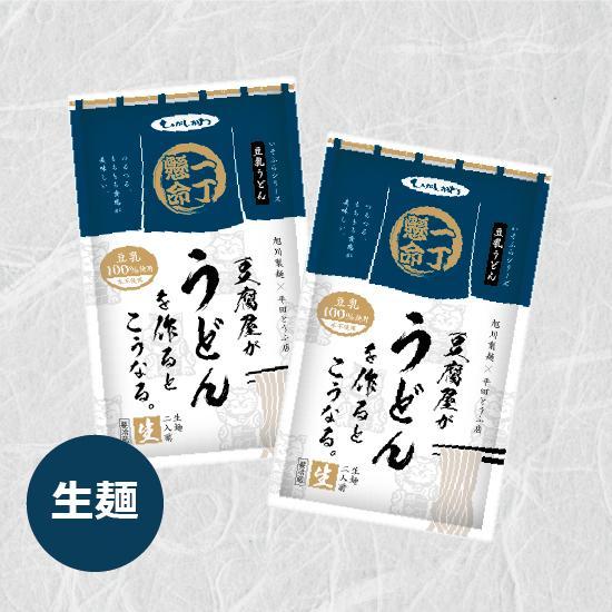 豆乳生麺シェアセット|hirata-tofu|02