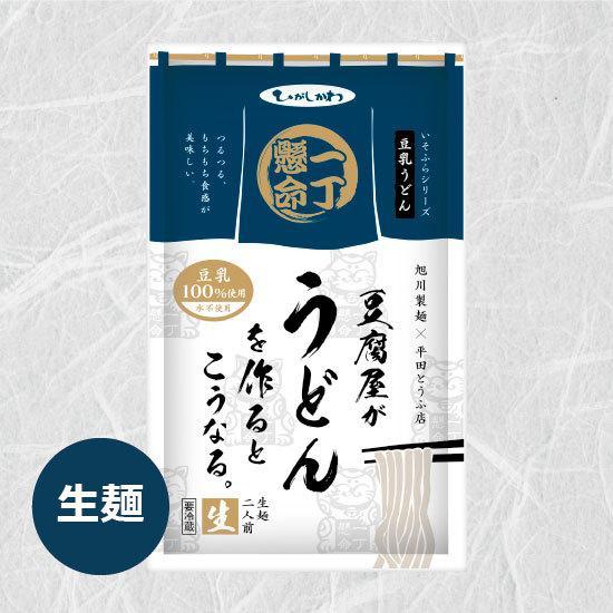 豆腐屋がうどんを作るとこうなる(豆乳うどん 2食入)6個セット|hirata-tofu|03