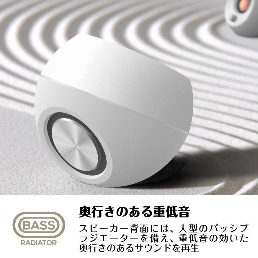 Creative Pebble ブラック USB電源採用アクティブ スピーカー 4.4W パワフル出力 45°上向きドライバー 重低音 パッシブ ドライバー SP-PBL-BK|hirazen|05