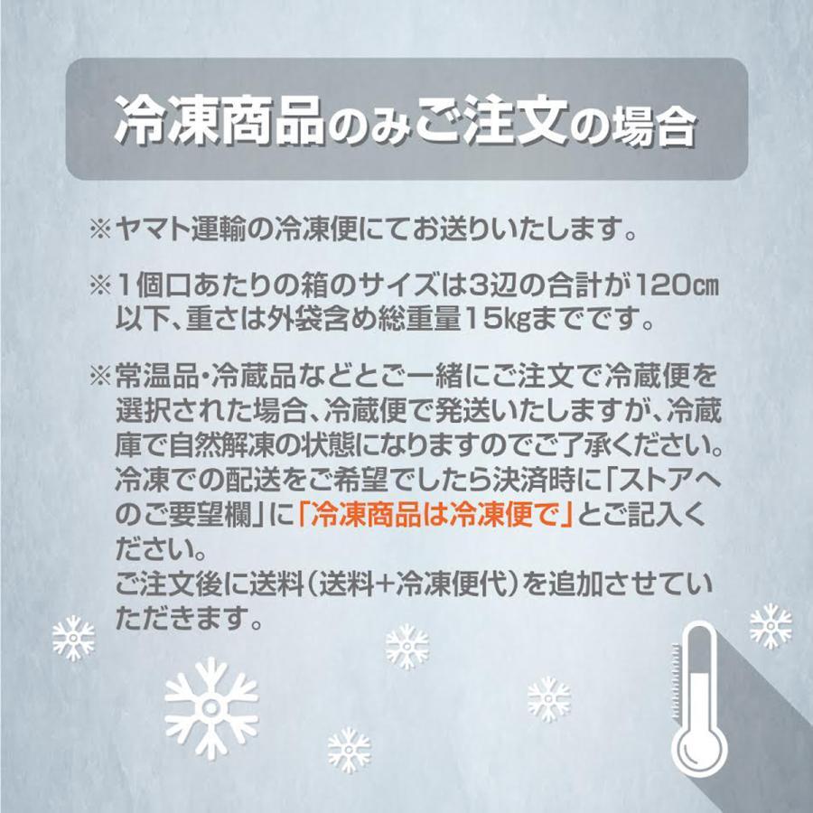 冷凍 ジョンノ チーズボール 240g (6個入)|hiroba|02