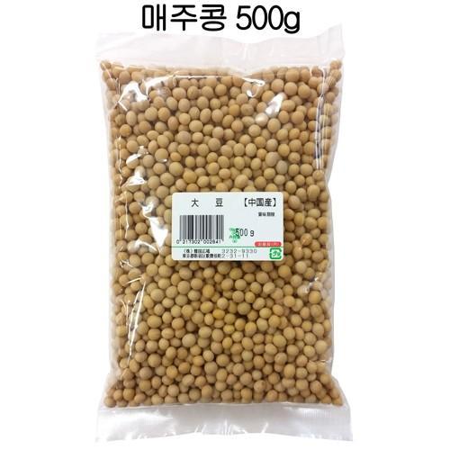大豆 500g 中国産