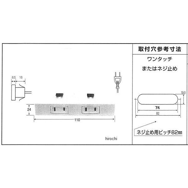 【メーカー在庫あり】 000012229220 エスコ ESCO AC125V/15Ax2.0m コンセント 埋め込み/白 HD店|hirochi2|03