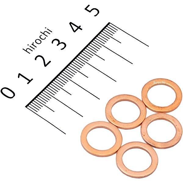 20998005 アクティブ 大人気! ACTIVE クラッシュワッシャー 銅 JP店 信憑 5枚入り 内径10mm