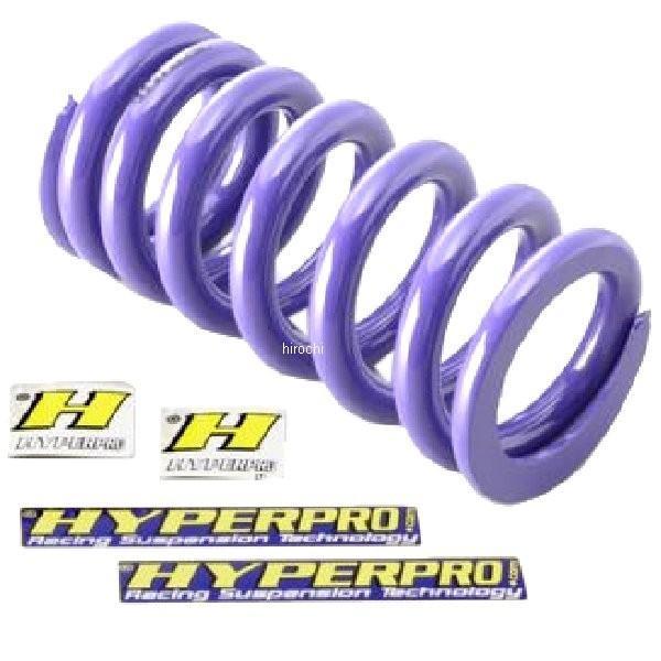 22011811 ハイパープロ HYPERPRO サスペンションスプリング リア (約25mmローダウン) 06年-09年 CBF1000A 紫 JP店