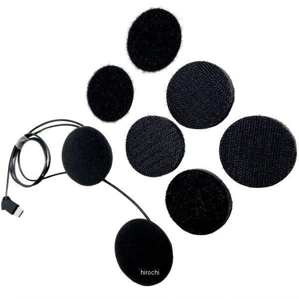 即納 00081682 サインハウス ビーコム B+COM 祝日 ONE用 type-Cプラグ ヘルメットスピーカーセット 純正品 USB JP店 付与