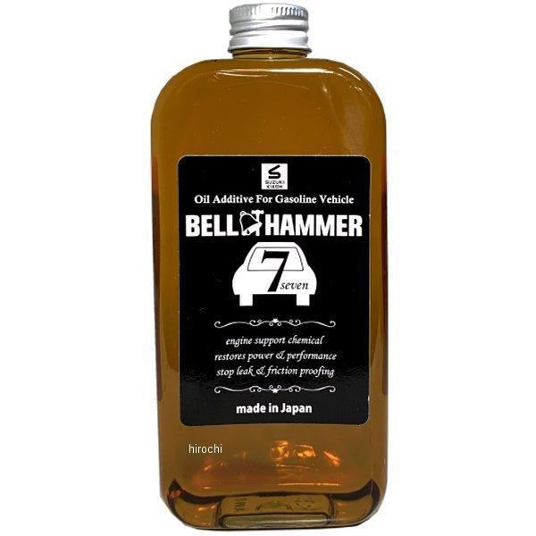 即納 供え Bhse01 スズキ機工 ベルハンマーセブン 原液 330ml プレゼント JP店 自動車 エンジンオイル添加剤