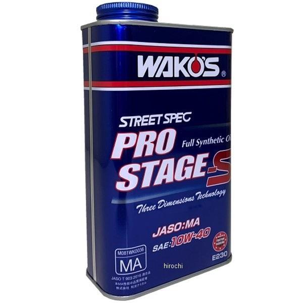 即納 E230 ショッピング ワコーズ WAKO#039;S PRO-S40 10W-40 オリジナル 1リットル プロステージS JP店