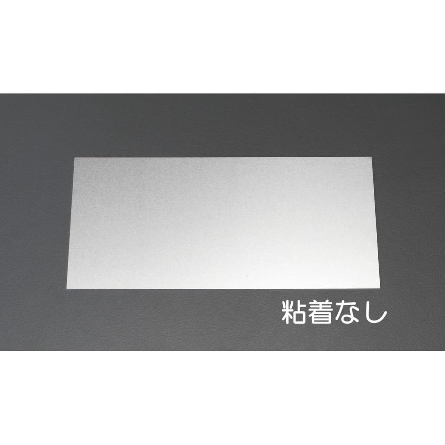 メーカー在庫あり 000012224615 年中無休 エスコ ESCO 150x300x 誕生日 お祝い 0.5mm アルミ板 JP店