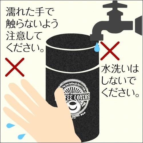 ヒロコーヒーオリジナル コーヒー豆 保存容器 キャニスター 缶 ブラック|hirocoffee-shop|04