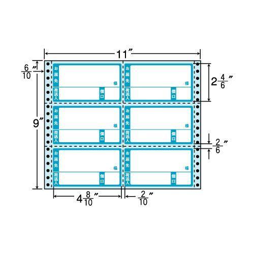東洋印刷 M11BA (500折入)タックシール・11×9インチ 6面付 連続ラベル タックフォーム ナナラベル