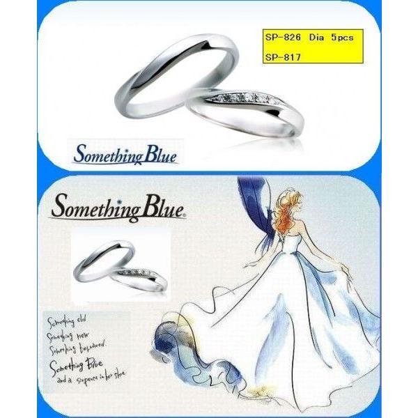 国内最安値! ◆サムシングブルー 〔 Sainte Pure Platinum 999 〕◆ 結婚リング・マリッジリング・人気のブライダルリング( SP-816 & SP-817/Pt999 ), レザー生地販売 「布百選」 153f01a1