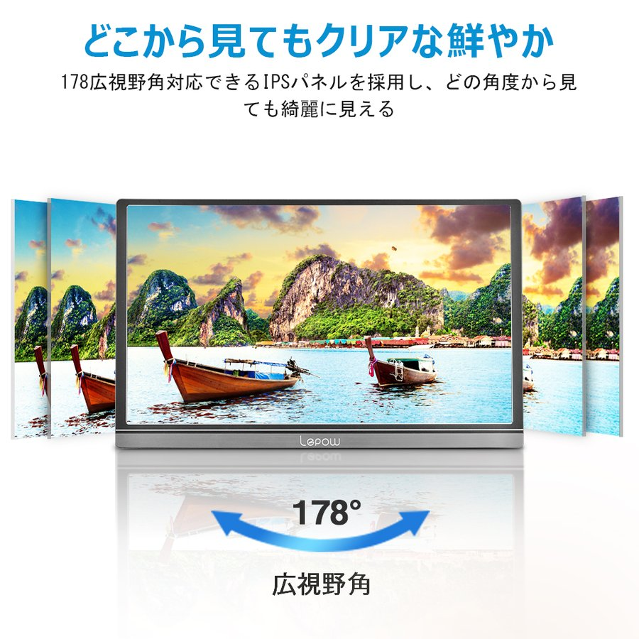 モバイルモニター 15.6インチ モバイルディスプレイ  ポータブル サブモニター IPSパネル デュアル  ゲーミング switch ps4 入学祝い Lepow おすすめ hiromi-shop 02