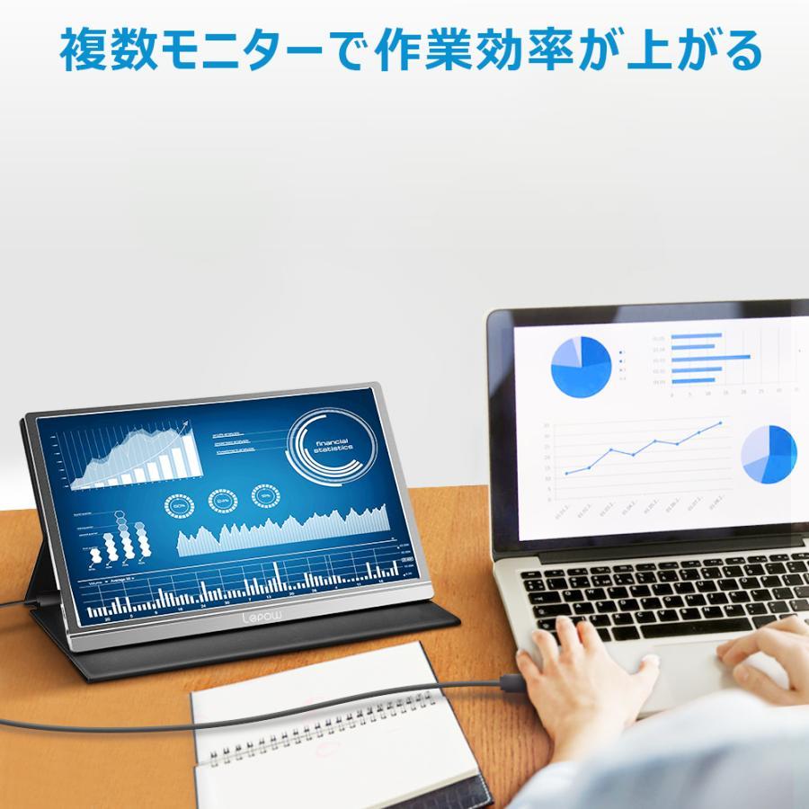 モバイルモニター 15.6インチ モバイルディスプレイ  ポータブル サブモニター IPSパネル デュアル  ゲーミング switch ps4 入学祝い Lepow おすすめ hiromi-shop 04