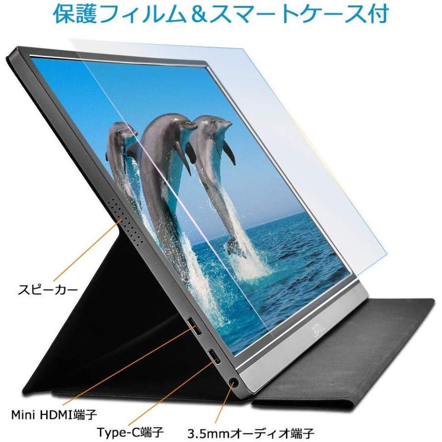 モバイルモニター 15.6インチ モバイルディスプレイ  ポータブル サブモニター IPSパネル デュアル  ゲーミング switch ps4 入学祝い Lepow おすすめ hiromi-shop 06