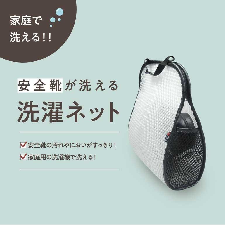 洗濯ネット ネット 洗う 洗濯機 洗濯 ネット 汚れ 靴 シューズ スリッパ 洗い方 効果 スニーカー hirooka