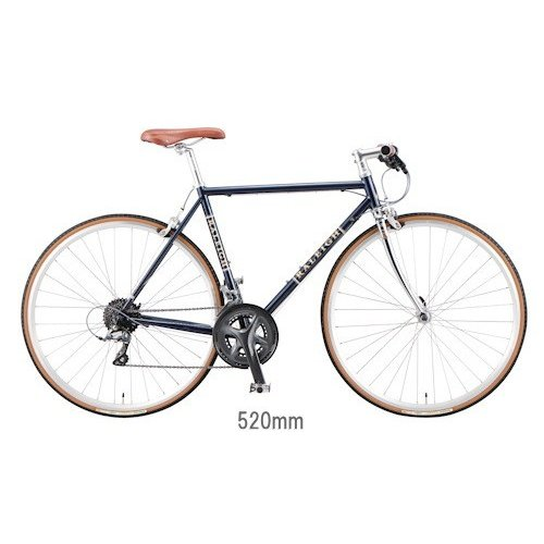 Raleigh Bikes Bicycle V Type Brake Alloy Arms Silver