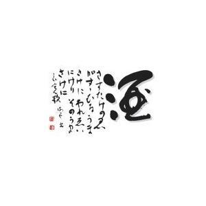 賀茂泉 COKUN(こくん)500ml [箱入り]|hiroshimasake|04