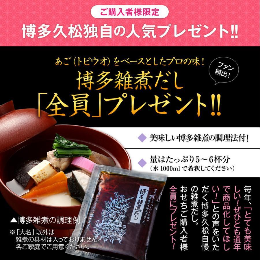 おせち料理 2022 予約 博多久松 洋風定番3段重おせち Akasaka 特大8寸×3段重 全44品 4人前-5人前 冷凍 hisamatsu 11