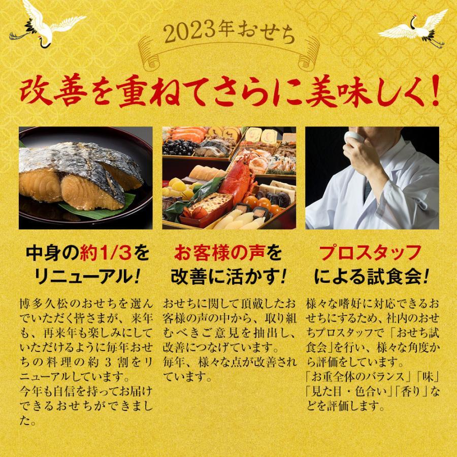 おせち料理 2022 予約 博多久松 洋風定番3段重おせち Akasaka 特大8寸×3段重 全44品 4人前-5人前 冷凍 hisamatsu 13