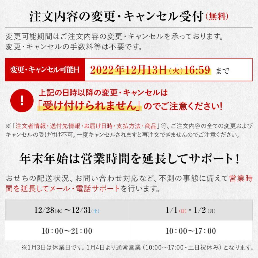 おせち料理 2022 予約 博多久松 洋風定番3段重おせち Akasaka 特大8寸×3段重 全44品 4人前-5人前 冷凍 hisamatsu 17