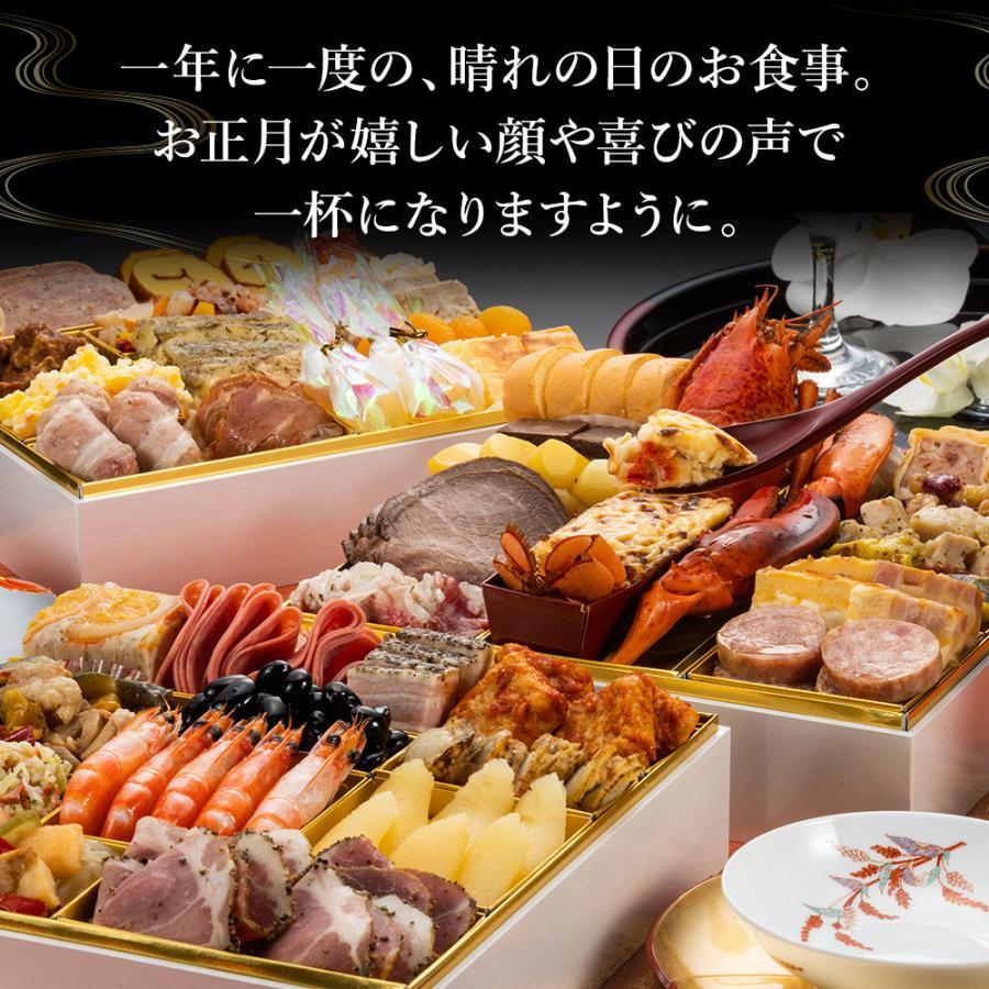 おせち料理 2022 予約 博多久松 洋風定番3段重おせち Akasaka 特大8寸×3段重 全44品 4人前-5人前 冷凍 hisamatsu 10