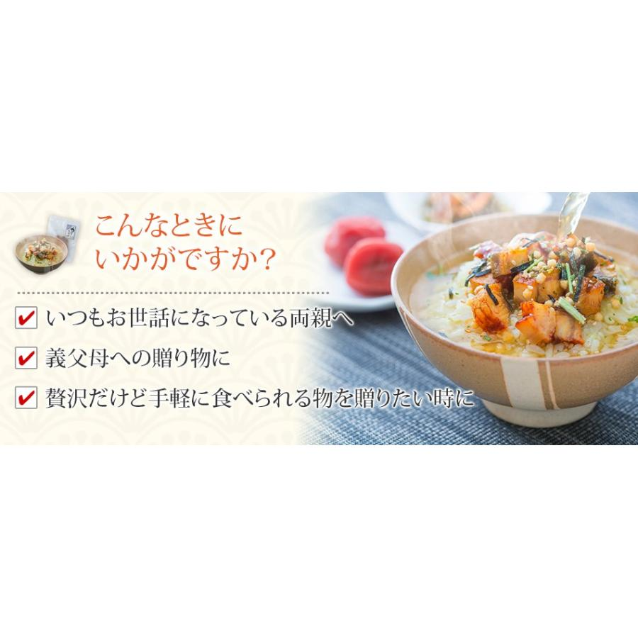 プレゼント 2020 うなぎ 茶漬け 6食セット 国産 ウナギ 鰻 ひつまぶし 送料無料 博多久松 メッセージ カード hisamatsu 11