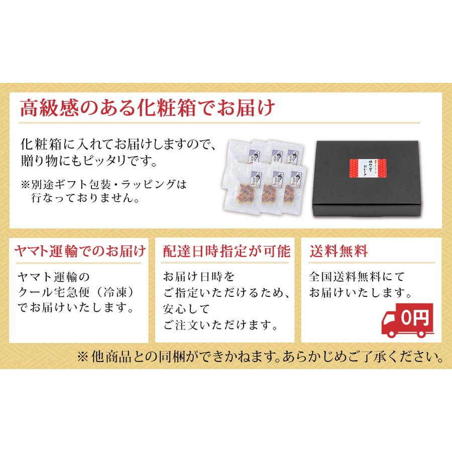 プレゼント 2020 うなぎ 茶漬け 6食セット 国産 ウナギ 鰻 ひつまぶし 送料無料 博多久松 メッセージ カード hisamatsu 12