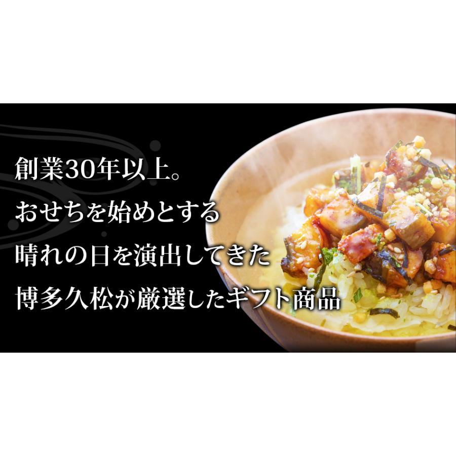 プレゼント 2020 うなぎ 茶漬け 6食セット 国産 ウナギ 鰻 ひつまぶし 送料無料 博多久松 メッセージ カード hisamatsu 03