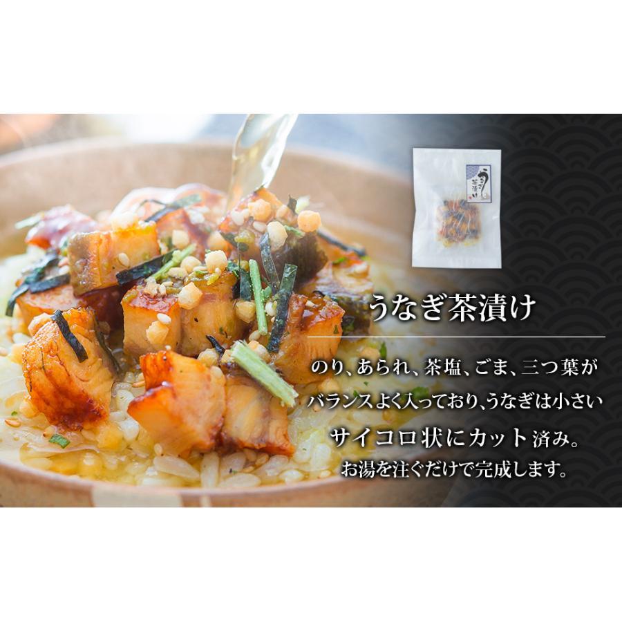 プレゼント 2020 うなぎ 茶漬け 6食セット 国産 ウナギ 鰻 ひつまぶし 送料無料 博多久松 メッセージ カード hisamatsu 05