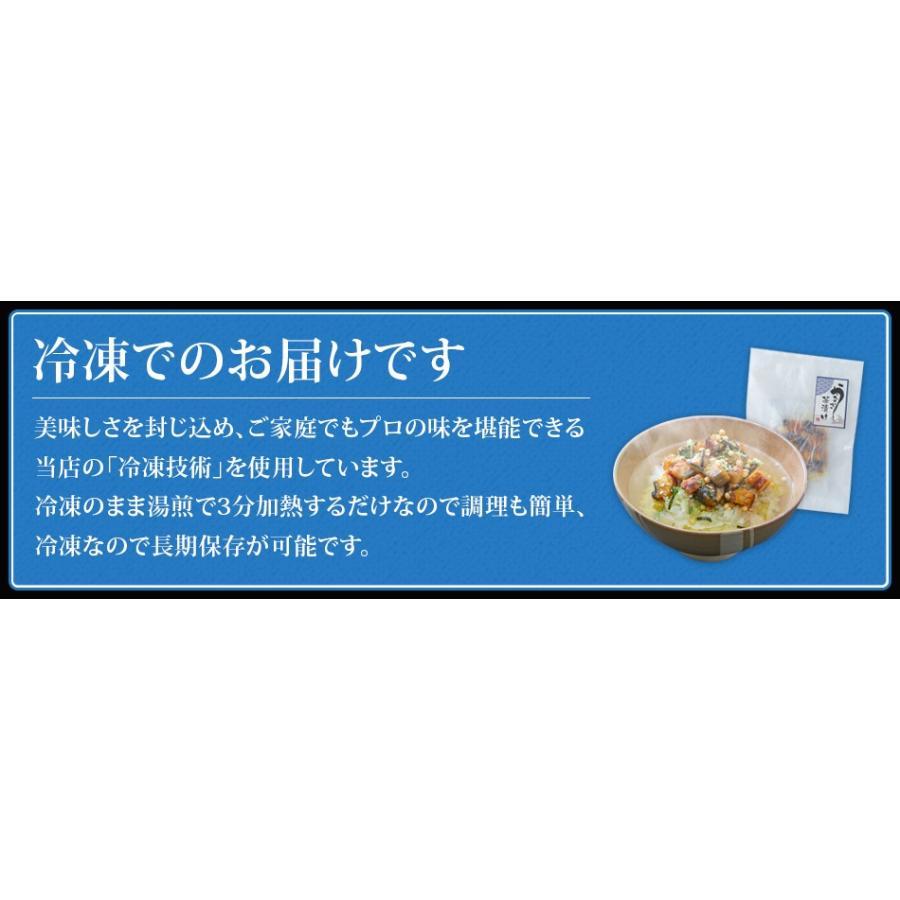 プレゼント 2020 うなぎ 茶漬け 6食セット 国産 ウナギ 鰻 ひつまぶし 送料無料 博多久松 メッセージ カード hisamatsu 06