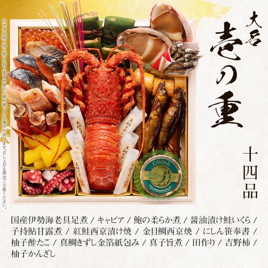 おせち 2021年新春 博多久松 厳選和洋折衷おせち 大名 特大8寸×3段重 おせち料理 全47品 4人前-6人前 おせち予約 冷凍|hisamatsu|05