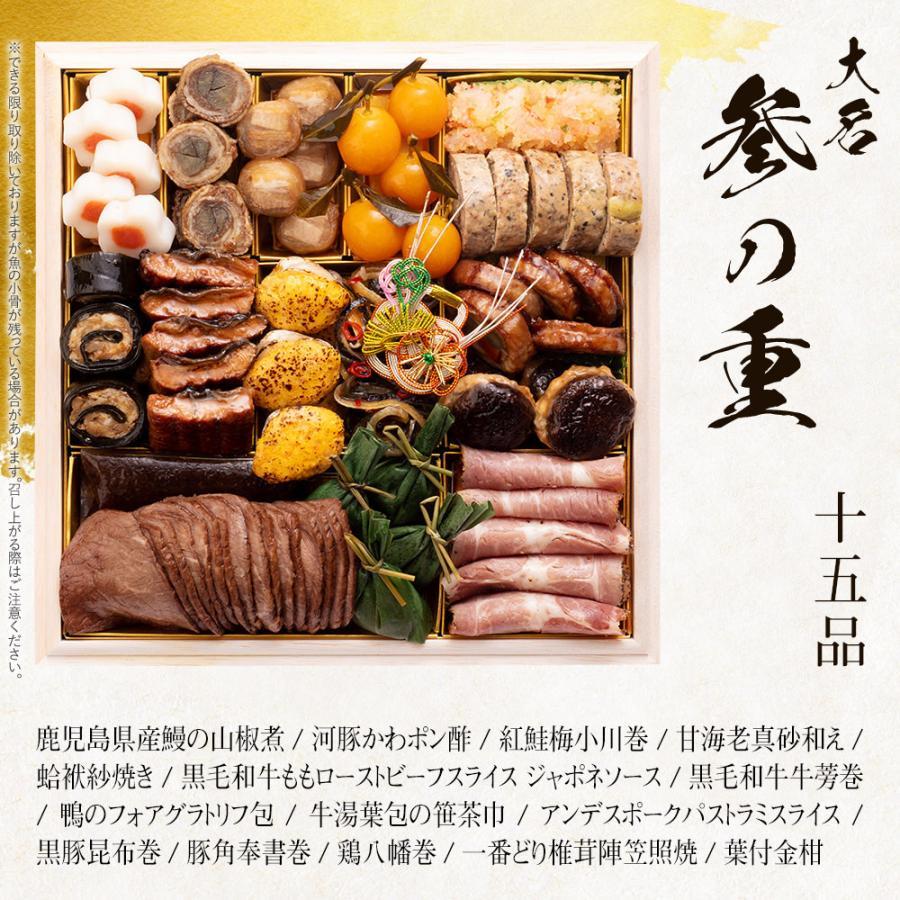 おせち 2021年新春 博多久松 厳選和洋折衷おせち 大名 特大8寸×3段重 おせち料理 全47品 4人前-6人前 おせち予約 冷凍|hisamatsu|07