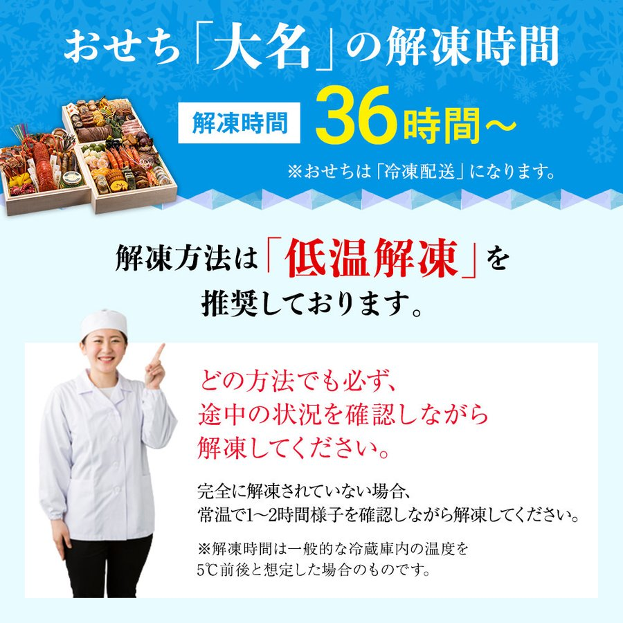 おせち 2021年新春 博多久松 厳選和洋折衷おせち 大名 特大8寸×3段重 おせち料理 全47品 4人前-6人前 おせち予約 冷凍|hisamatsu|09