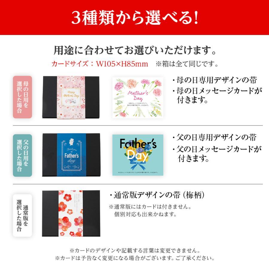 【鹿児島県産】 うなぎ蒲焼 3尾入 母の日ギフト2021|hisamatsu|02