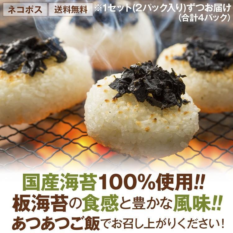 博多久松謹製 焼き海苔佃煮 200g×2パック入り 軽減税率対象|hisamatsu|02
