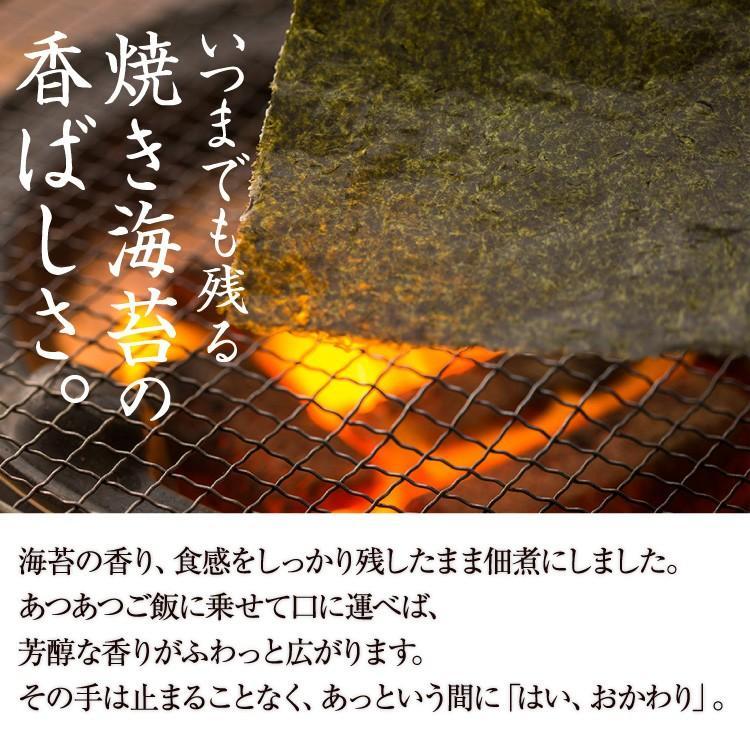博多久松謹製 焼き海苔佃煮 200g×2パック入り 軽減税率対象|hisamatsu|03