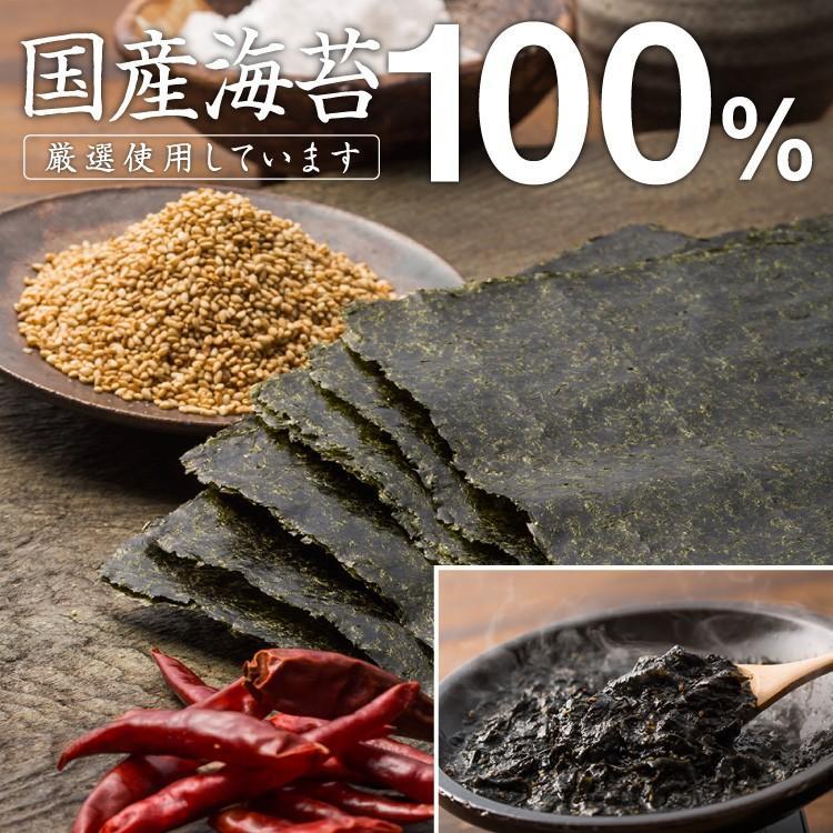 博多久松謹製 焼き海苔佃煮 200g×2パック入り 軽減税率対象|hisamatsu|04
