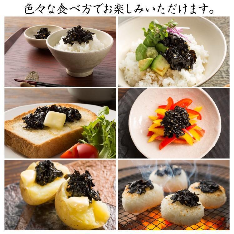 博多久松謹製 焼き海苔佃煮 200g×2パック入り 軽減税率対象|hisamatsu|06