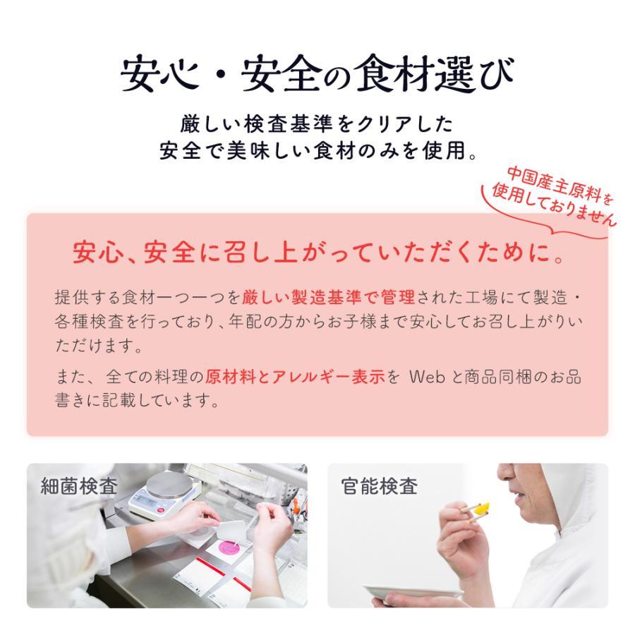 お食い初め セット 料理 膳 宅配【博多久松謹製】|hisamatsu|13