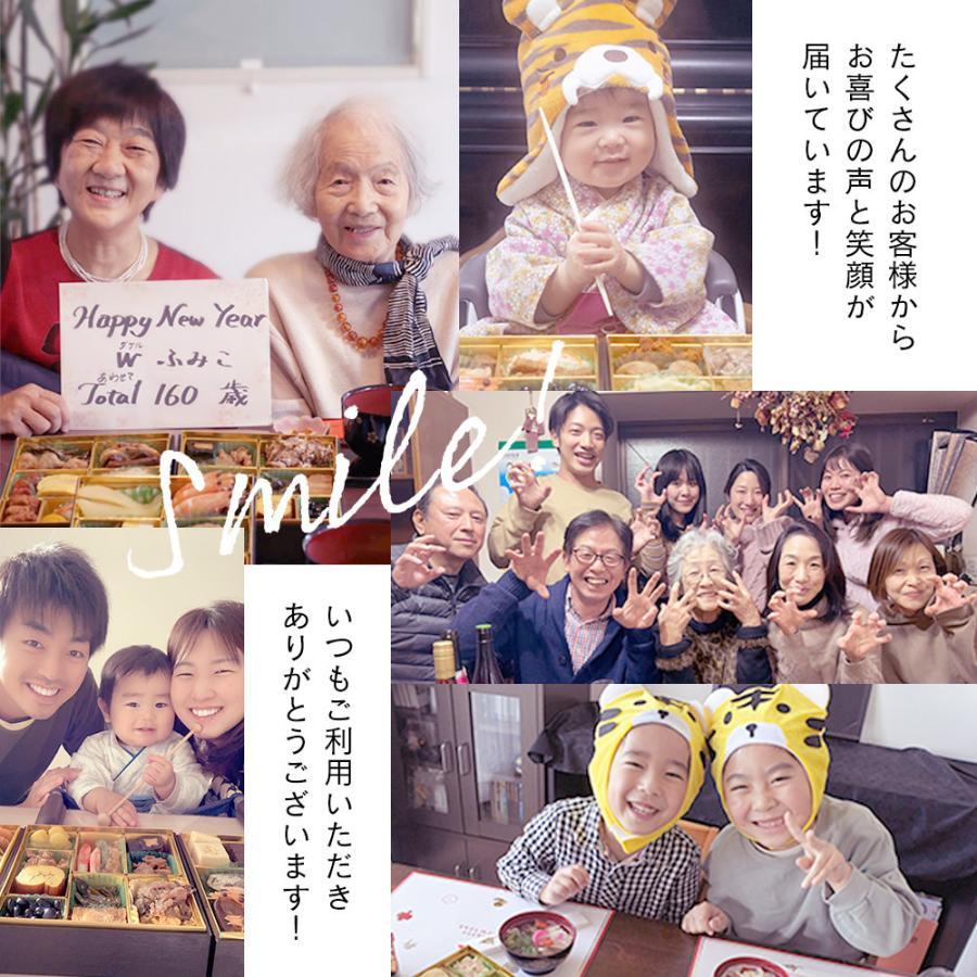 おせち料理 2021 予約 博多久松 洋風本格3段重おせち Sakurazaka 6.5寸×3段重 全34品 2人前-3人前 冷凍|hisamatsu|12
