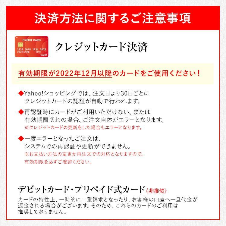 おせち料理 2021 予約 博多久松 洋風本格3段重おせち Sakurazaka 6.5寸×3段重 全34品 2人前-3人前 冷凍|hisamatsu|18