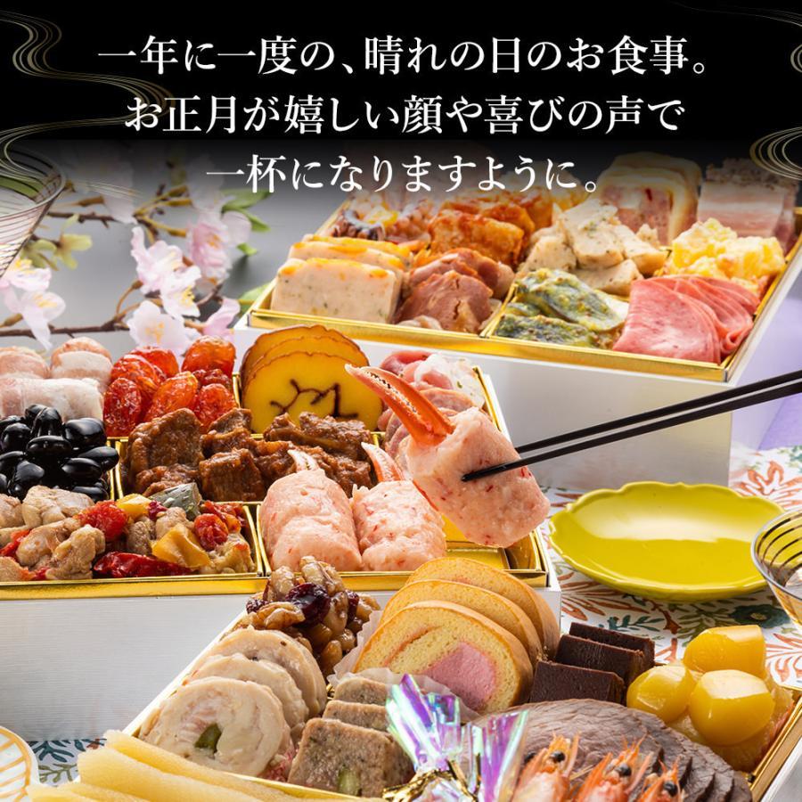 おせち料理 2021 予約 博多久松 洋風本格3段重おせち Sakurazaka 6.5寸×3段重 全34品 2人前-3人前 冷凍|hisamatsu|10