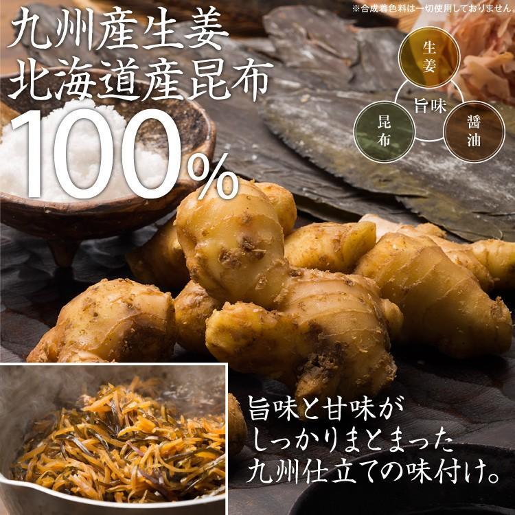 博多久松謹製 生姜昆布 200g×2パック入り 軽減税率対象 hisamatsu 04