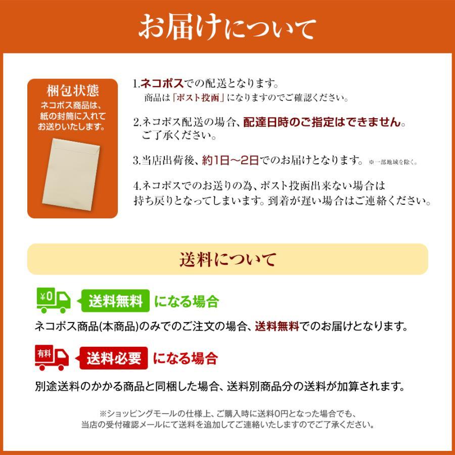 博多久松謹製 生姜昆布 200g×2パック入り 軽減税率対象 hisamatsu 07