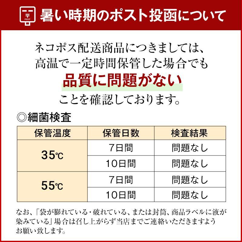博多久松謹製 生姜昆布 200g×2パック入り 軽減税率対象 hisamatsu 08